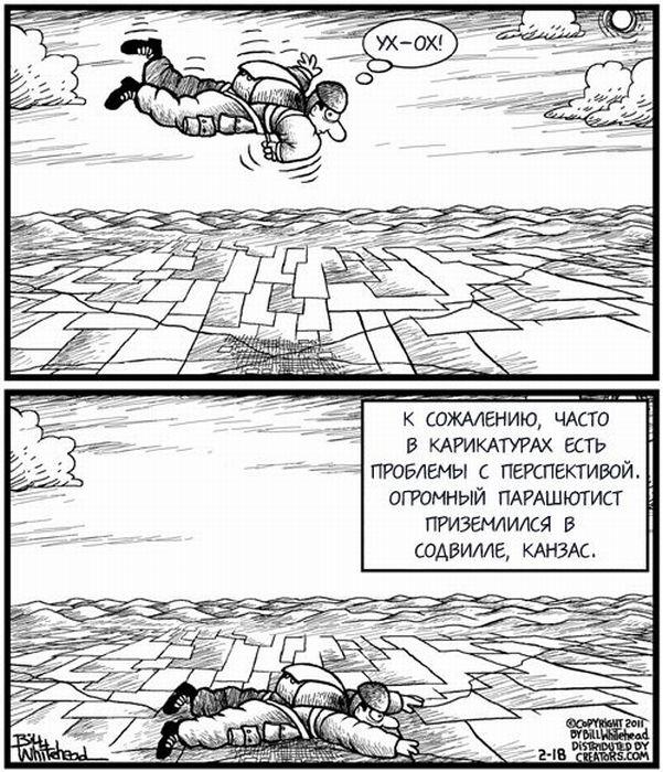 Смішні комікси (46 картинок)