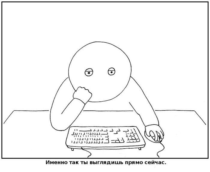 Смішні комікси (51 картинка)