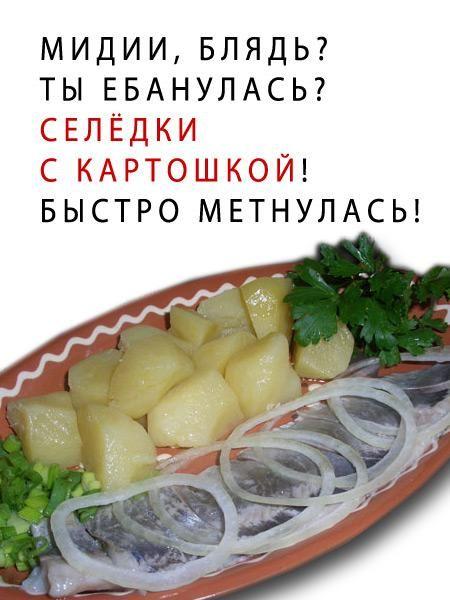 Простий їжі пост (47 фото)