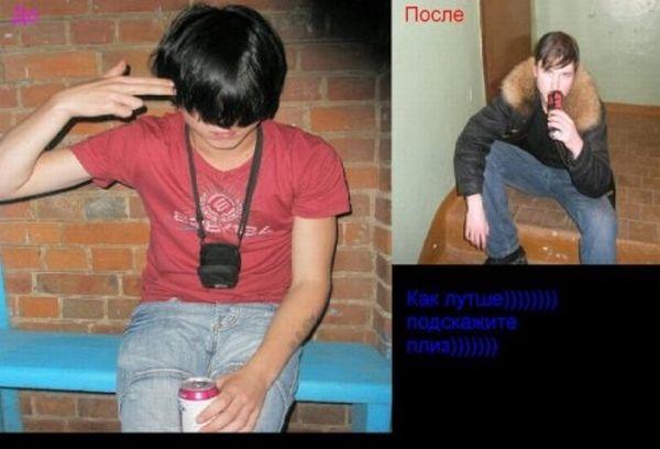 Смішні люди з соціальних мереж (150 фото)