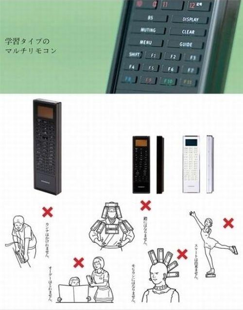 Смішні застереження в японських інструкціях (6 фото)