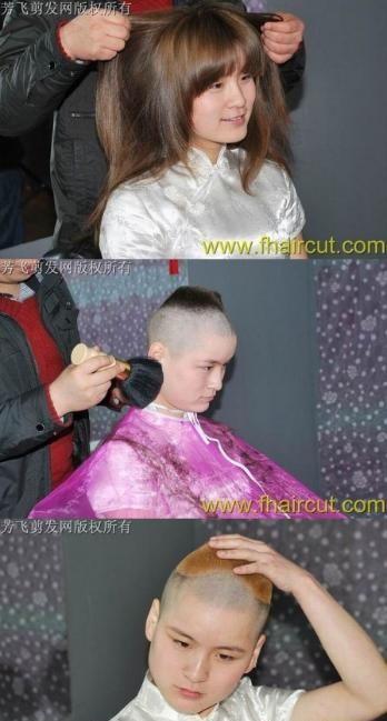 Стрижка по-китайськи (13 фото)