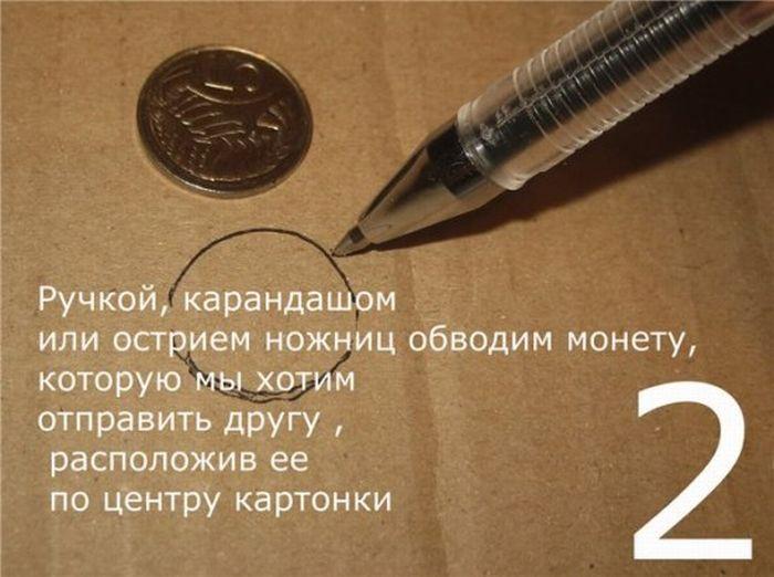 Посилка (3 фото)