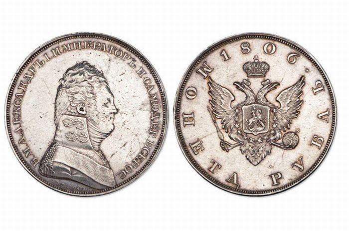 Дорогі монети 2011 року (9 фото)