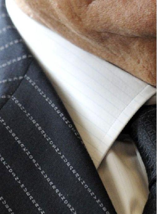 Костюм Хосні Мубарака (2 фото)