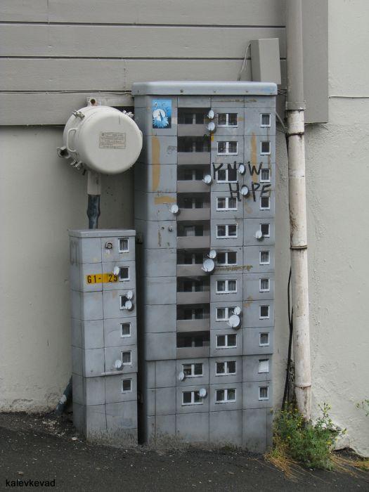 Місто в місті (11 фото)