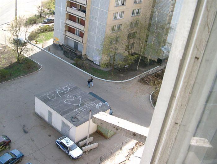 Життя общажная (42 фото)