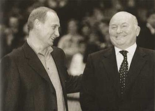 Сімейний альбом Ст. Ст. Путіна (58 фото)