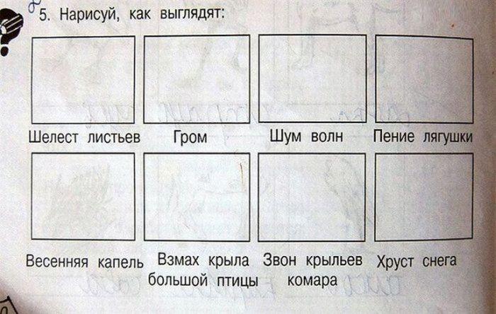 Завдання для учнів 1 класу (3 фото)