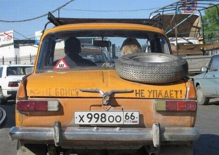 Російська тюнінг (68 фото)