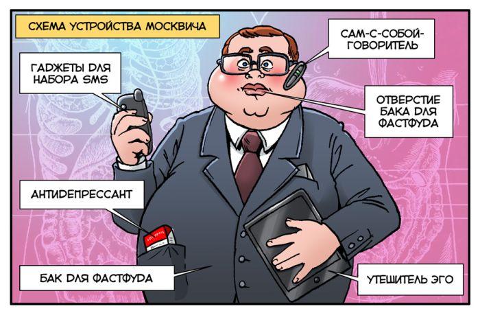 Московське сафарі (16 картинок)
