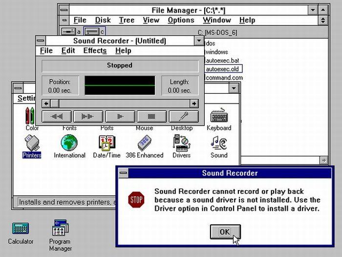 Еволюція Windows (11 фото)
