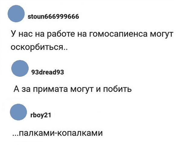 Юмор и комментарии с просторов сети юмор, приколы,, Юмор