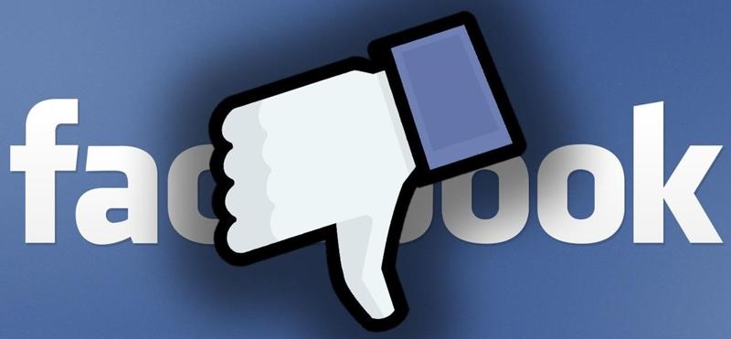 Facebook раскрыл пароли пользователей своим сотрудникам Интересное
