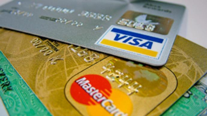 Как вывести биткоины на карту Сбербанка: рекомендации Интернет, Интернет
