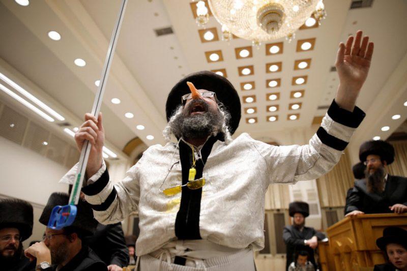 Еврейский праздник Пурим культура