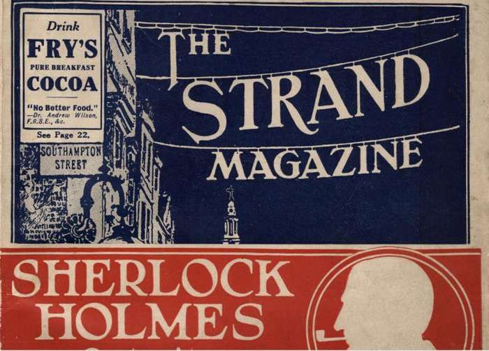 Удивительные факты о величайшем придуманном детективе Шерлоке Холмсе Интересное