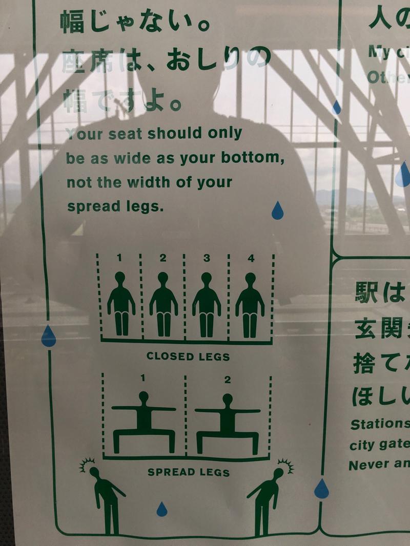 20 фото, которые невозможно сделать где-нибудь, кроме Японии япония