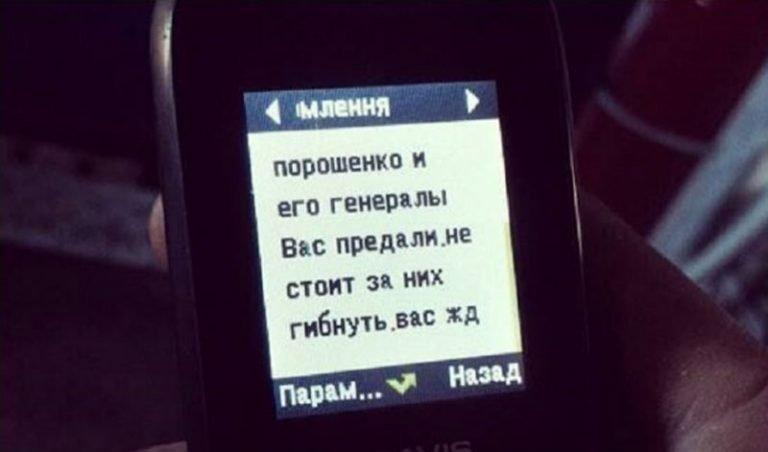 В Киеве пришли в ужас от возможностей российской РЭБ в Донбассе новости,события, политика