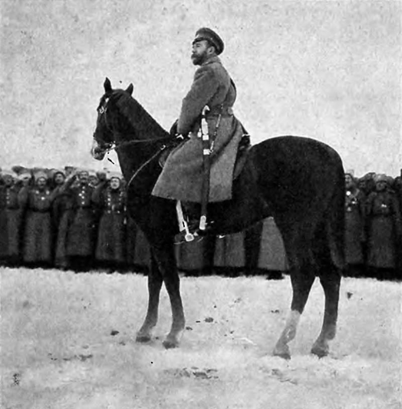Император Николай II как военный деятель России в период Первой мировой войны. Часть 4
