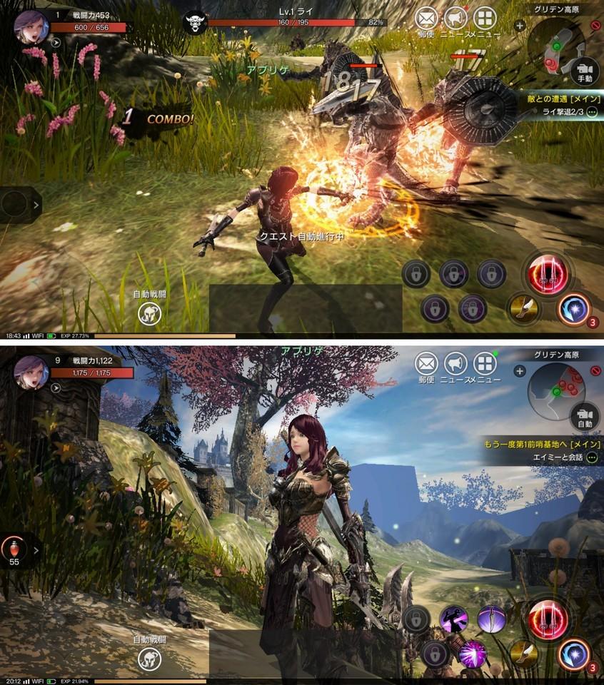 Мобильный гейминг: серый кардинал игровой индустрии или аутсайдер? игроки